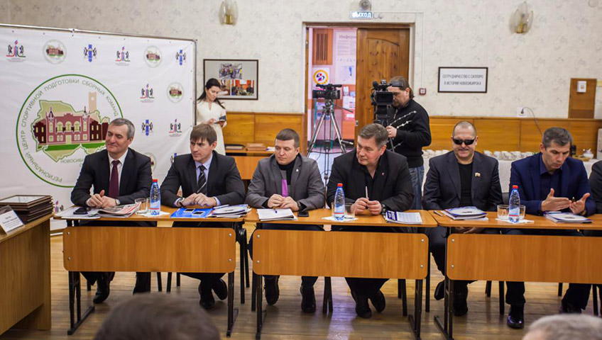 Круглый стол по итогам и перспективам развития единоборств